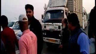 NH-1 पर सड़क पार करते समय वाहन की चपेट में आया युवक, दर्दनाक मौत