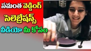 Samantha Naga Chaitanya WEDDING Celebrations Video Samantha Ruth Prabhu  Naga Chaitanya