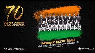 India Beat West Indies and England Under Ajit Wadekar, 1971 | 70 Golden Moments In Indian Sports