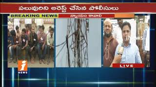 Fathima College Students Climbs Cell Tower For Demands Justice In Vijayawada | High Tension | iNews