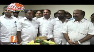 Jagadish Reddy Vs Tummala Nageswara Rao Over Nalgonda DCCB Chairman Post | Loguttu | iNews