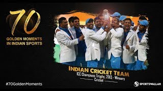 Indian Cricket Team - ICC Champions Trophy, 2013 - Winners | 70 Golden Moments In Indian Sports