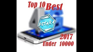 Top 10 Best 4G VoLTE Smartphones Under 10000 in Hindi | All Specifications  | Pitara channe