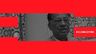 The Tarun Gogoi Interview [Warning- Bad Audio]