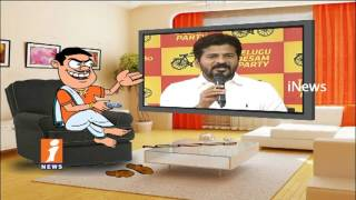 Dada Funny Talk With Revanth Reddy On His Comments on KCR | Pin Counter | iNews