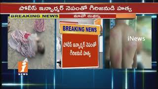 Maoists Assassinated Tribal Man Over Suspicion Of Police Informer In Bhadradri kothagudem | iNews