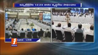 AP CM Chandrababu Naidu Discuss on Agriculture in Collectors Conference In Vijayawada   iNews