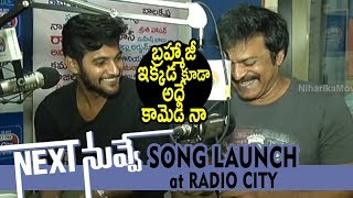Next Nuvvu Movie Song Launch At Radio City Aadi Sai Kumar, Vaibhavi, Rashmi Gautam, Brahmaji