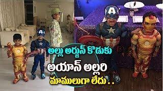 Allu Arjun Son Ayaan Halloween Celebrations With Friends ||Allu Arjun Family Videos || Top Telugu Tv