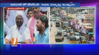 MLA Srinivas Goud Face To Face | 100 Tracters Rally For TRS Public Meeting | Mahabubnagar | iNews