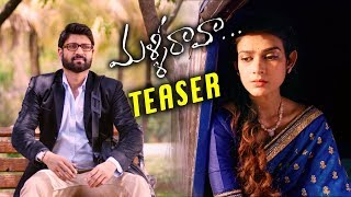 Malli Raava Movie Latest Teaser - Sumanth, Aakanksha Singh