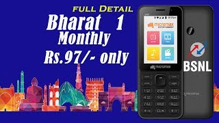 Bharat 1 BSNL 4G phone at just Rs.2200 with plan Rs97 detail  by pitara Channel