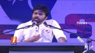 Pawan Kalyan On Polavaram Project | Visits Mulalanka | Meets Polavaram Victims | iNews