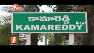 Lack Of Discipline In Kamareddy  Police Department | Loguttu | iNews