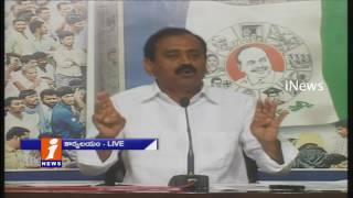 Bhumana Karunakar Comments on Unemployment | iNews