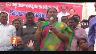 TRS MLA Konda Surekha Controversial Comments On Errabelli Dayakar Rao And His Brother | iNews