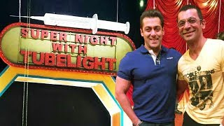 Super Night With Tubelight FIRST LOOK - Salman Khan On Sunil Grover's Comedy Show