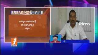YS Jagan Meets YCP Incharge Rajagopal Reddy In Lotus Pond  New Plan On Nandyal By Election   iNews