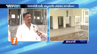 Govt And Officials Negligence On Kila Warangal Fort Museum Development | Ground Report | iNews