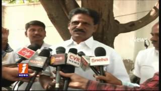 PCC Leaders Meeting At Gandhi Bhavan | to Discuss on Teachers MLC Member | iNews