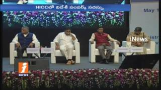 Videsh Sampark Conference at HICC | KTR and VK singh Participated | Hyderabad | iNews