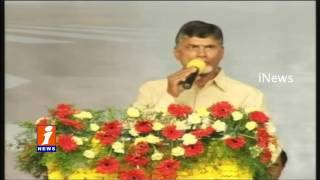 Chandrababu Stone Laying Ceremony For Rajahmundry Airport | iNews