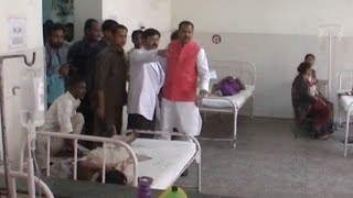 स्वास्थ्य राज्यमंत्री ने किया अस्पताल का निरीक्षण