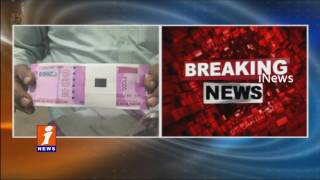Huge New Currency Caught in Vizag | Police Estimates Upto 1 Crore | iNews