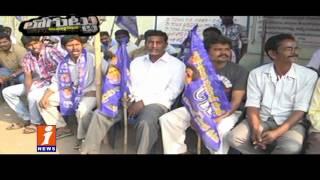 Allegations On Janmabhoomi Program Working Committees Over Corruption   Loguttu   iNews