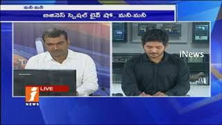 Marketers May Focus on Infosys Today | Seems Flat Opening  | Money Money (21-08-2017) | iNews