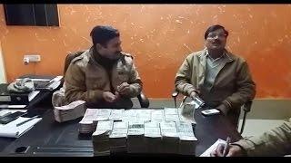 पुलिस को सफलता, 25 लाख की नई करंसी के साथ 2 गिरफ्तार
