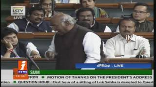 Congress Mallikarjun Kharge Speech On President's Address | Lok Sabha Meeting | iNews