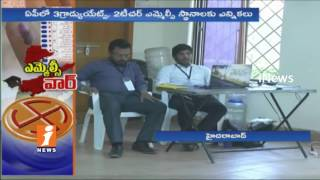 Polling For Teachers MLC Elections in Hyderabad | Live Updates From Polling Booth | iNews
