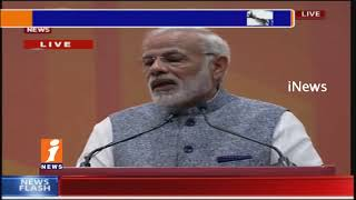 PM Modi Speech at India's Business Reforms Event | Ease Of Doing Business | iNews