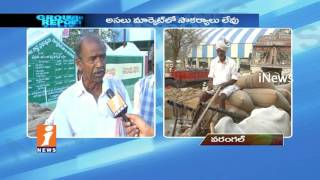 Farmers Suffer With Lack Of Facilities & Support Price At Market |Warangal| Ground Report | iNews