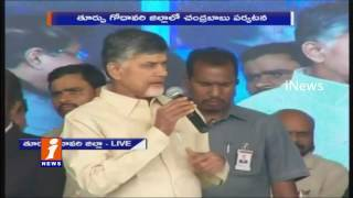 Chandrababu Speech After Launching Fiber net Grid in East Godavari District | iNews