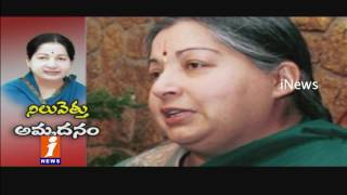 How Jayalalithaa Transform Herself Into Iron Lady Of Tamil Nadu To Amma | iNews