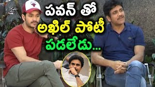 Nagarjuna Akhil Exclusive Interview About Hello | Hello Promotional Interview | Daily Poster