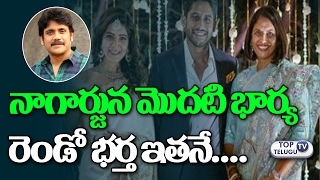 Naga Chaitanya's MOM with her HUSBAND at Samantha & Naga Chaitanya Engagement | Top Telugu TV