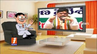 Dada Funny Comments on Ponnam Prabhakar Over Irriagation Projects in Telangana   Pin Counter   iNews