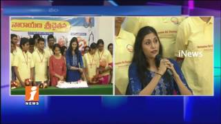 Sri Chaitanya Narayana Students Gets Top Ranks In NEET Exam 2017 Result   iNews