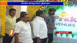 Prakruthi Avenue Real Estates Launches New Office in Hyderabad | Hero Srikanth Participated | iNews