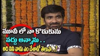 Raja The Great Special Ravi Teja Special Interview     Mehreen Kaur   Anil Ravipudi   Top Telugu Tv