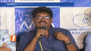 MAA Movie Artists Association Reacts On Chalapathi Rao Controversial Comments On Womens | iNews
