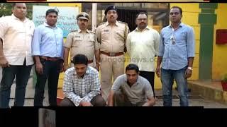 Stolen Bike Re-Painted, Sold On OLX; Vasco Police Nab Two Vishal Dessai & Nitin Kumbharjuvekar