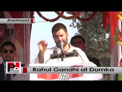 Modi doesn't want to empower the people- Rahul Gandhi says in Dumka, Jharkhand