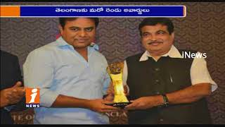 India Today State Of The State Awards 2017 | Telangana Gets Two Awards | KTR | iNews