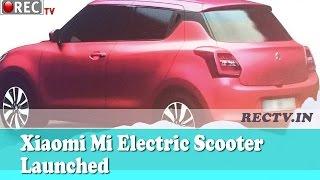 New  Maruti Swift Dzire launching in May 2017 - Latest automobile news updates