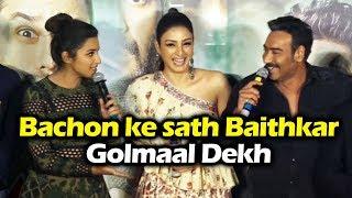 Ajay Devgn TROLLS Parineeti Chopra At Golmaal Again Trailer Launch