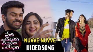 Nuvve Nuvve Song Trailer | Prema Entha Madhuram Priyuralu Antha Katinam | Chandrakanth, Radhika